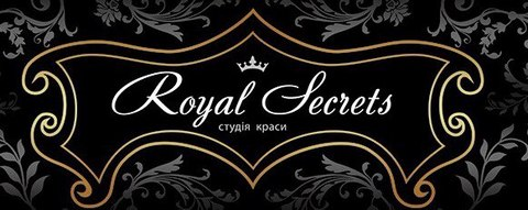 студія краси Royal Secrets
