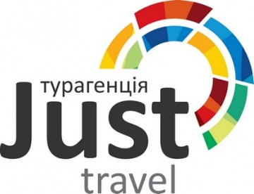 турфірма Just Travel, м. Коломия
